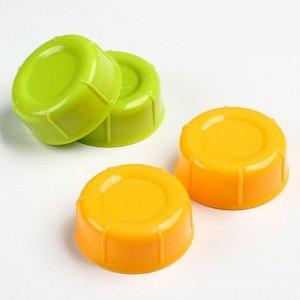 Набор крышек д/бутылки 2,5см 6шт пластик Арт. 16788-90 /340215 /DVL