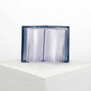 Визитница вертикальная, 1 ряд, 16 листов, цвет синий