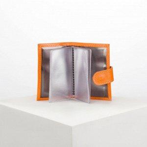Визитница вертикальная, 1 ряд, 16 листов, цвет оранжевый