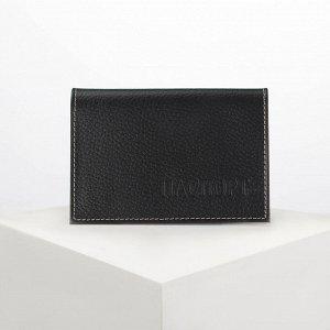 Обложка для паспорта, 5 карманов для карт, чёрный