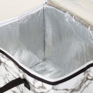 Сумка-термо, отдел на молнии, цвет белый