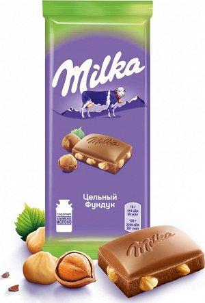 Шоколад Милка Milka Молочный с цельным фундуком 85г
