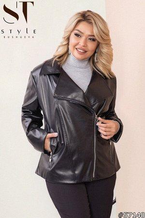Куртка 57140