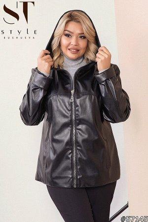 Куртка 57145