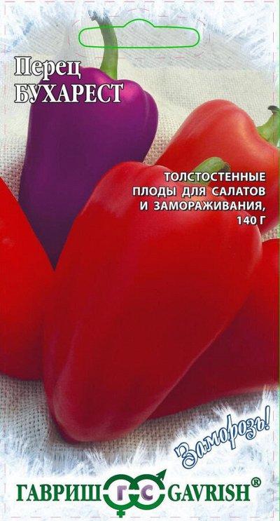 Семена «ГАВРИШ», «AgroElita»  в наличии Огромный ассортимент — ПЕРЕЦ — Семена овощей