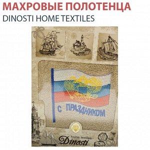 Махровое полотенце Dinosti Home Textiles 1 шт.