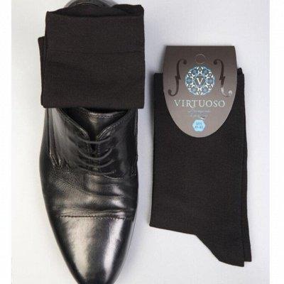 Носки VIRTUOSO - комфорт и стиль. Качество Premium👍 — Мужские носки однотонные VIRTUOSO BUSINESS — Носки