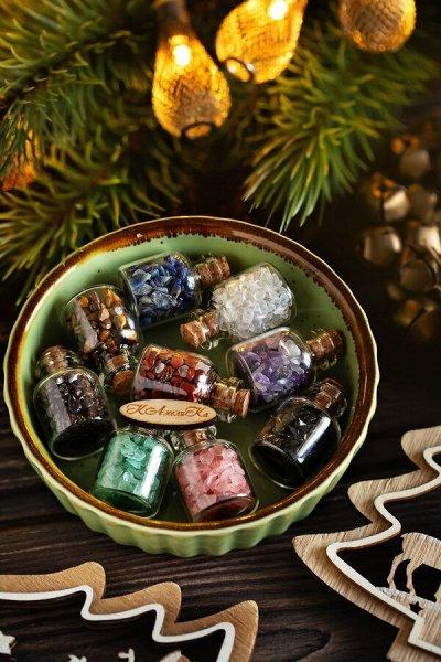 ⭐Делай меньше - осуществляй больше! Думай масштабно! — Галтовка, кристаллы,брелоки,изделия из натурального камня — Заготовки и основы