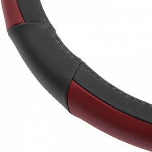Оплётка Cartage, натуральная кожа, размер 38 см, черно-красный
