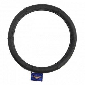 Оплётка Cartage, натуральная кожа, перфорация, размер 38 см, черный