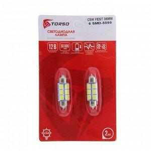 Комплект светодиодных ламп TORSO C5W, 36 мм, 12 В, 6 SMD-5050, 2 шт., свет белый