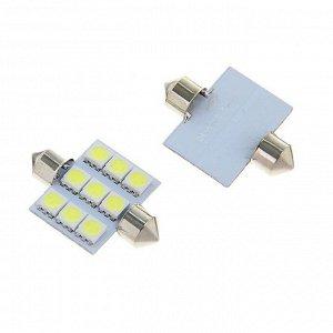 Комплект светодиодных ламп TORSO C5W, 36 мм, 12 В, 9 SMD-5050,  свет белый, 2 шт.,