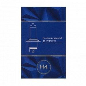 Галогенная лампа Cartage P43t, H4, 60/55 Вт, 12 В