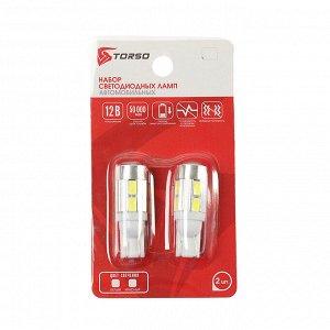 Автолампа светодиодная TORSO T10 W5W, габарит, 12 В, 10 SMD-5630, 2 шт., свет белый