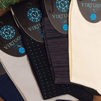 Носки VIRTUOSO - комфорт и стиль. Качество Premium👍 — Мужские носки VIRTUOSO Sunline — Носки