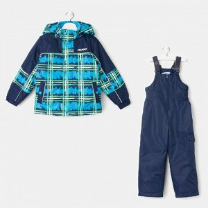 Комплект для мальчика (куртка, полукомбинезон), рост 134 см, цвет тёмно-синий S17443