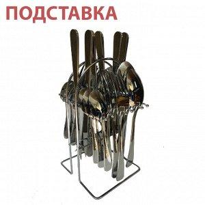 Набор столовых приборов