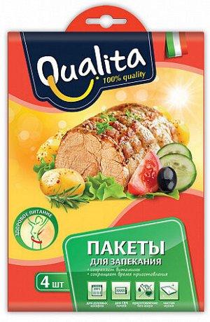 Пакеты QUALITA /запекания 4шт