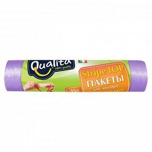 Пакеты д/мусора QUALITA 35л 15шт с затяжками
