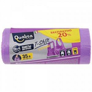Пакеты д/мусора QUALITA 35л 20шт с ручками