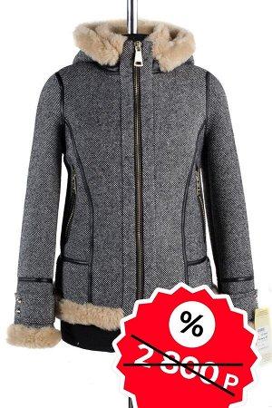 Пальто женское утепленное SALE