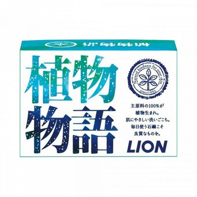 Бытовая химия LION,KAO Япония,Корея! Акции и скидки! — LION Ухаживаем за руками.  — Гели и мыло