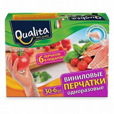Доместос Лаванда 500мл - всего 36 рублей!! — Распродажа — Клей