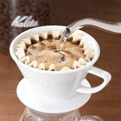Кофе☕️чай🍵аксессуары от SOLO🔴 — Комплекты для заваривания — Кофе в зернах