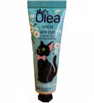 NEW Крем д/рук OLEA Cats 30мл Увлажняющий,мини туба