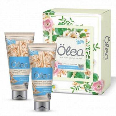Удаление любых неприятных запахов ! — OLEA/LURE MEN Все для ухода и гигиены — Гели и мыло