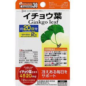 ✧Хиты из Японии!!!✧Витамины, питьевой коллаген, капли д/глаз — БАДы Япония на 15-20 дней! Наличие!!! — БАД