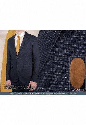 Пиджак мужской на 54 размер