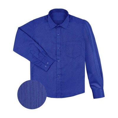 РАДУГА-ДЕТИ Мега-детская за-ку-п-ка! Скидки на ура!💥💥💥 — Мальчикам-Рубашки — Рубашки