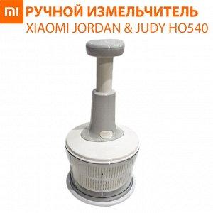 Ручной измельчитель Xiaomi Jordan & Judy HO540