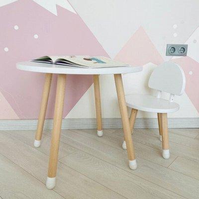 Стильная, современная мебель. Преобразите свой интерьер — Качественная Детская мебель — Столы и стулья