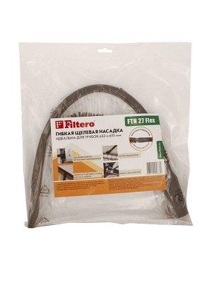 Filtero FTN 27 Flex гибкая щелевая насадка, 32 - 35 мм