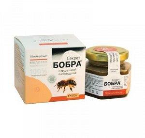 Секрет бобра с продукцией пчеловодства. Galleria mellonella. Легкие лёгкие