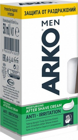 Бальзам  п/бритья ARKO 150мл Anti-Irritation