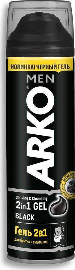 Гель д/бритья,умывания ARKO 2 в1 200мл Black_КМФ