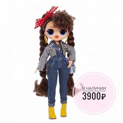 Одежда для детей.Турция,Корея -все в наличии скидки до 50% — Куколки - оригиналы из США — Куклы и аксессуары