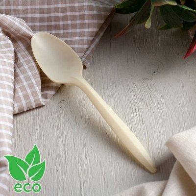 Кухонный Рай -Аксессуары,Хранение,Готовка,Подставки !  — ЭКО посуда — Аксессуары для детских праздников
