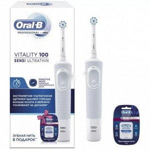 Орал-Би Набор Щетка Зубная Электрическая Vitality 100 Sensi Ultrathin Тип 3710 + Нить Зубная Pro-Expert Clinline 25М
