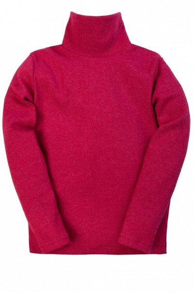 Happy яркая, стильная, модная, недорогая одежда 7 — Девочкам. Повседневная одежда. Водолазки — Водолазки, лонгсливы