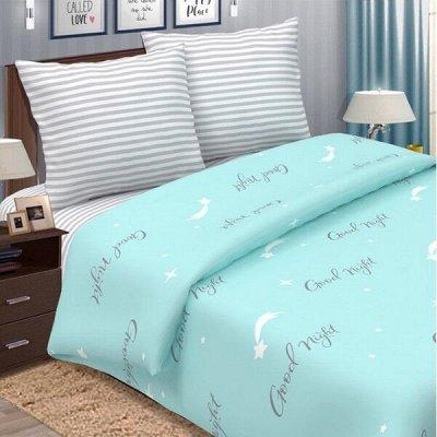 Спальный квадрат Любимое постельное, любимые расцветки — Евро — Для дома