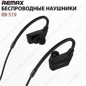 Беспроводные наушники Remax RB-S19💯