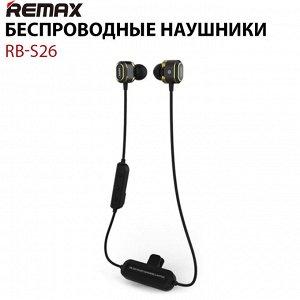 Беспроводные наушники Remax RB-S26💯