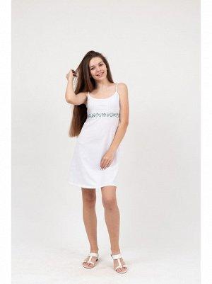 """Платье """"Арина"""" 0075-20"""