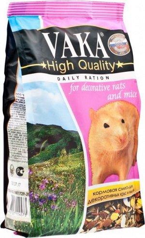 ВАКА High Quality 500 гр корм д/крыс и мышей *10