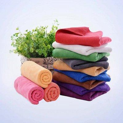 ⚡Косметика, аксессуары, одежда! Одноразовые маски⚡  — Чудо-губки! Чудо-тряпки! Отмываем без моющего средства! — Салфетки и тряпки