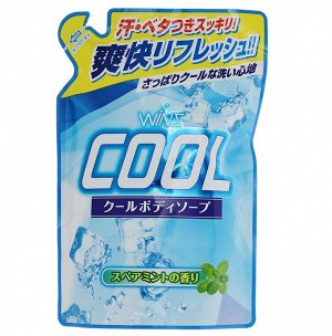 """823778 """"WINS"""" """"Cool"""" Гель для душа освежающий с ментолом 400 мл. (мягкая эконом упаковка) 1/20"""